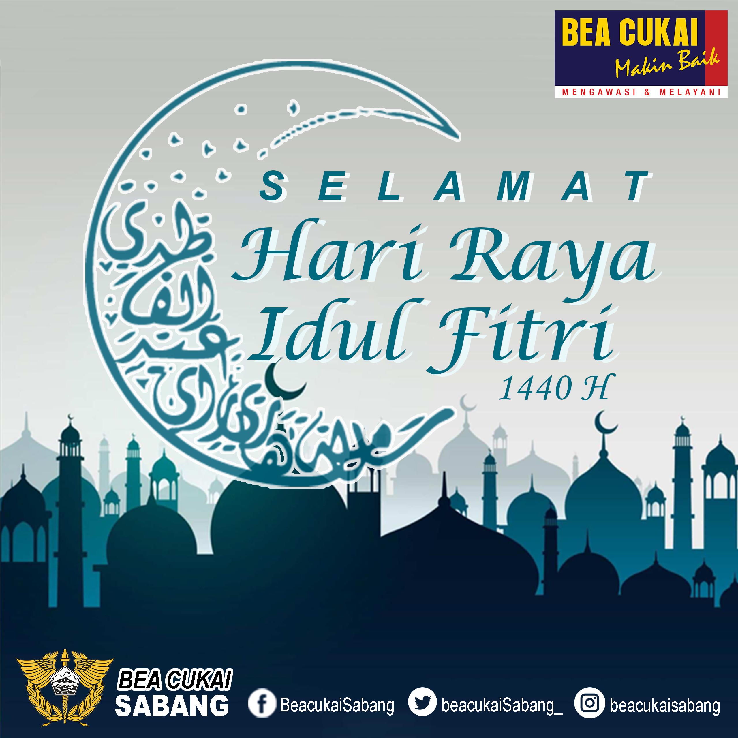 Happy Eid Mubarak Kantor Pengawasan Dan Pelayanan Tipe Madya Pabean C Sabang